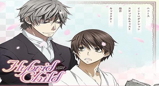 ¡Anime Hybrid Child!
