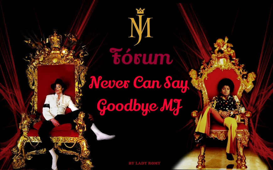 Never Can Say Goodbye MJ