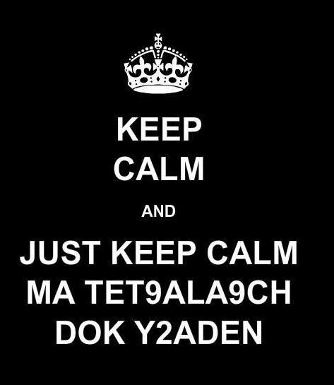 .....Keep Calm and eghrtg10.jpg