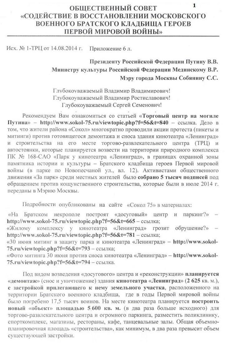 http://i39.servimg.com/u/f39/17/58/17/75/238.jpg