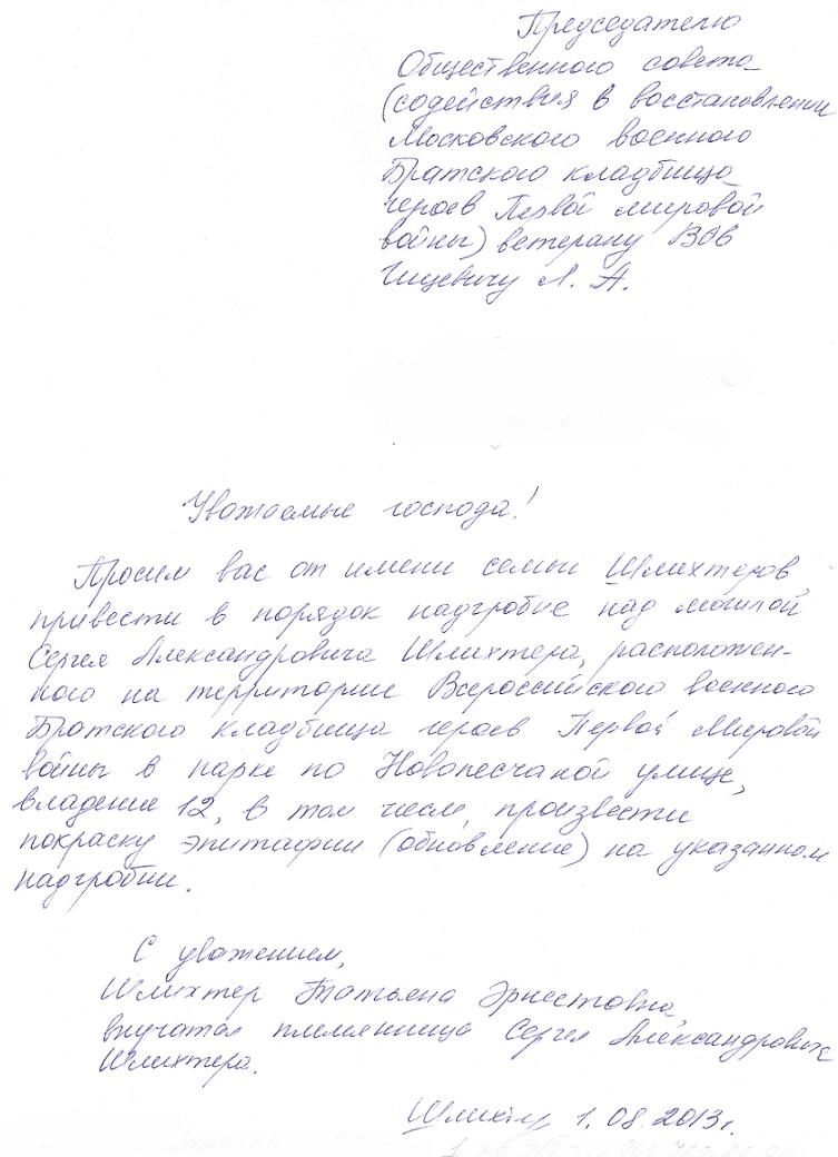 http://i39.servimg.com/u/f39/17/58/17/75/319.jpg