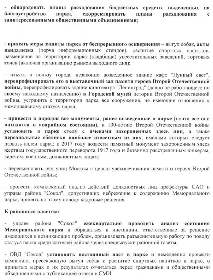 http://i39.servimg.com/u/f39/17/58/17/75/427.jpg