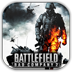 =Battlefield Bad Compagny 2=