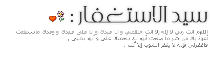 اسطوانات AutoPlay Media Studio 8.3.0.0,2013 13508510.png