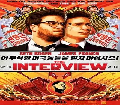 فلم The Interview 2014 مترجم بلورى