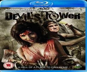 فلم Devils Tower 2014 مترجم بنسخة BluRay