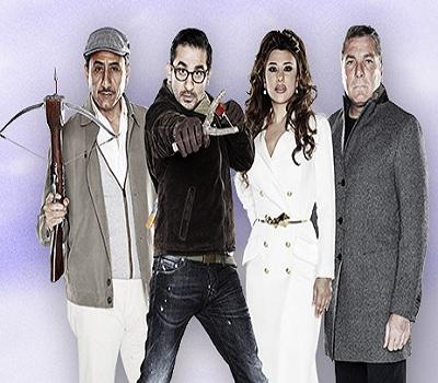 مشاهدة الحلقة الاولى Arabs Got Talent S04 E01 الموسم الرابع