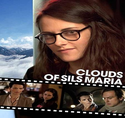 فيلم Clouds of Sils Maria 2014 مترجم