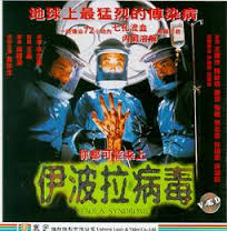 疫情報導Epidemiology Bulletin