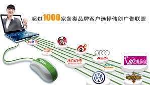 廣告聯盟-世界大市埸-小投资大回報 Advertising Alliance - World Market Complex - a small investment big return