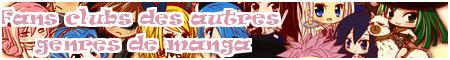 Fans clubs des autres genres de manga
