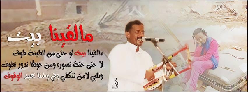 كلمات اغاني  محمد النصري