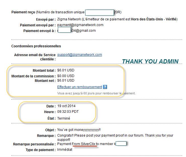 أثبات الدفع شخصي الشركة التي 20-10-10.jpg