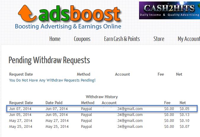 أثبات الدفع شخصي adsboost  ادنى 2014-047.png