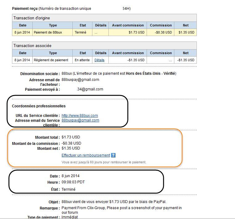 إثبات شخصي بقيمة بتاريخ 08/06/2014 2014-054.png
