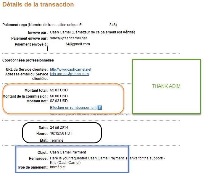 إثبات شخصي بقيمة بتاريخ 25/07/2014 2014-062.jpg