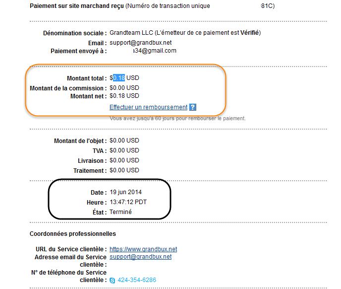 إثبات شخصي وفوري بقيمة 0.18$ 2014-124.png