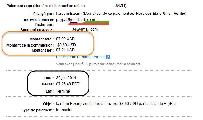 أثبات الدفع شخصي الشركة التي 2014-132.png