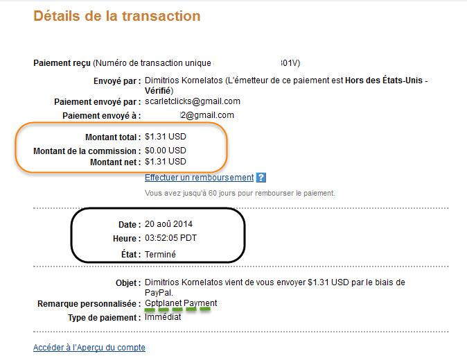 إثبات شخصي بقيمة بتاريخ 20/08/2014 2014-133.jpg