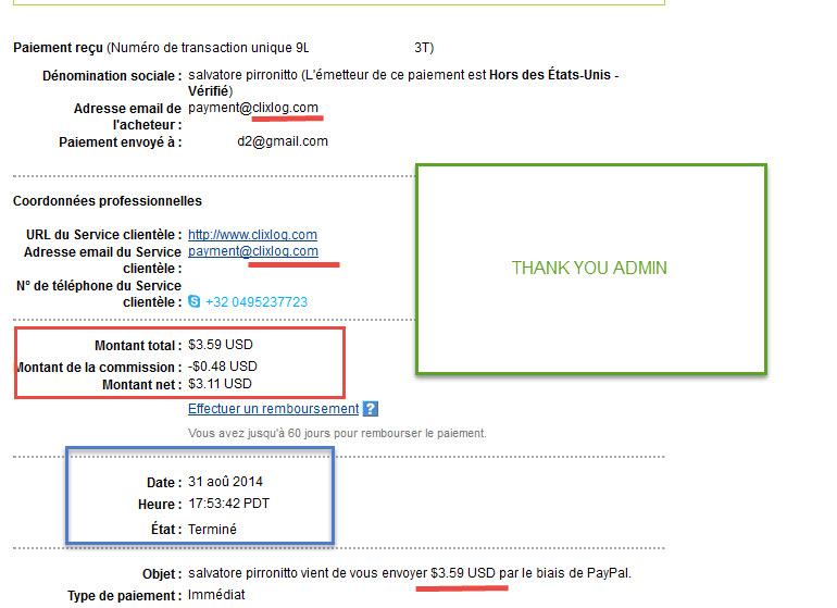 إثبات شخصي بقيمة 3.59 بتاريخ 2014-139.jpg