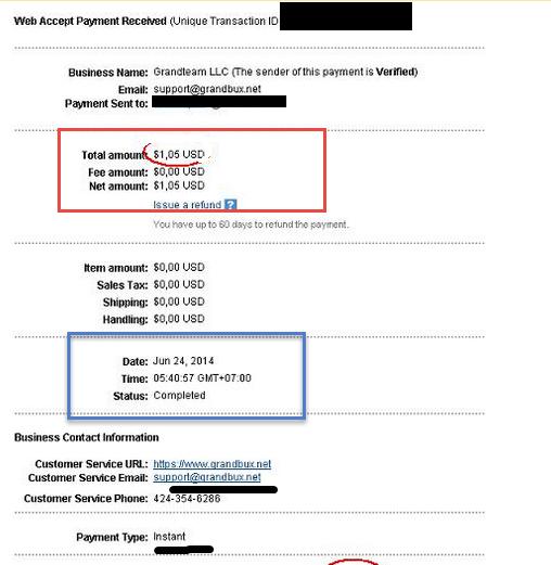 إثبات شخصي وفوري بقيمة بتاريخ 2014-153.png