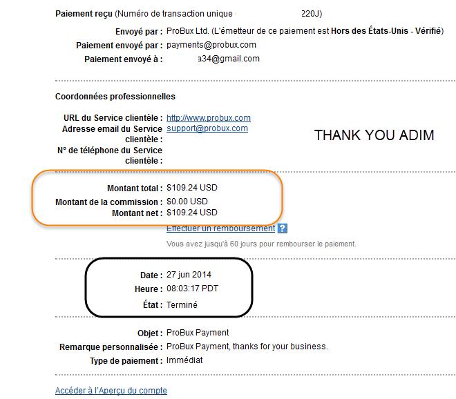 أثبات الدفع شخصي الشركة التي 2014-154.png