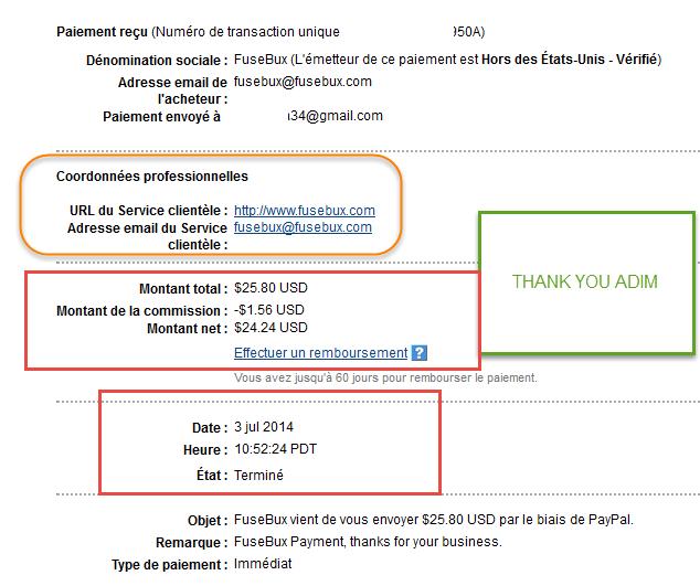 إثبات شخصي بقيمة بتاريخ 03/07/2014 2014-175.png