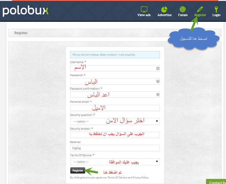 أسرعو شركة جديدة polobux  عضوية 2014-186.jpg