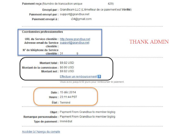 إثبات شخصي وفوري بقيمة بتاريخ 2014-203.png