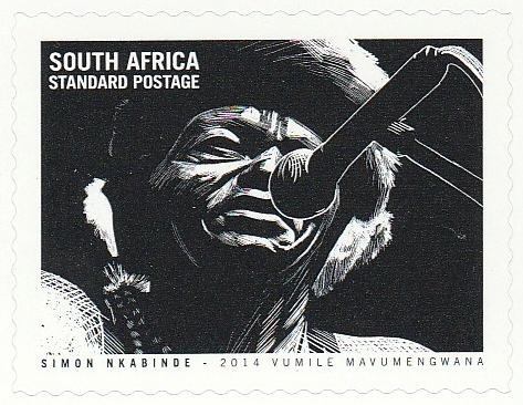 em south africa