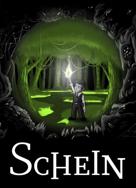 المغامرة والمتعة الرائعة Schein