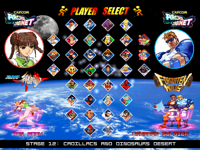 DOWNLOAD LINK:http://mugenmultiverse.fanbb.net/t4569 Capcom Arcade Cabinet  Screenpack By Mazemerald Releasing#53834