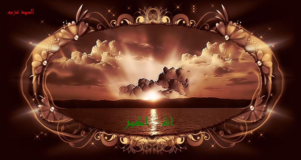روعة  العالمى لكل العرب