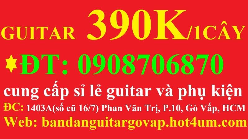 guitar17.jpg
