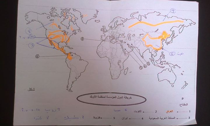 خرائط تاريخ وجغرافيا ثالثة ثانوي Ta3limdz