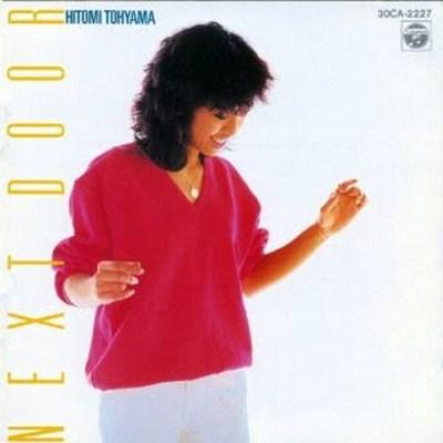 Hitomi Penny Tohyama On The Radio