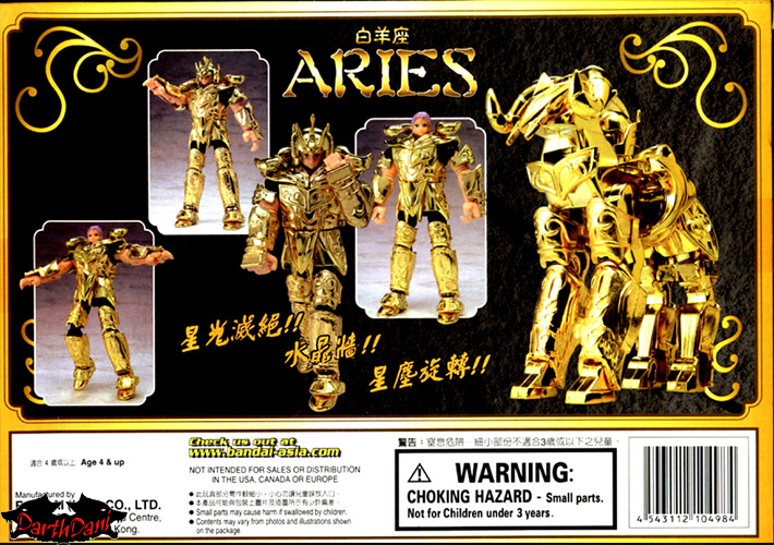 Saint cloth series Aries Mu