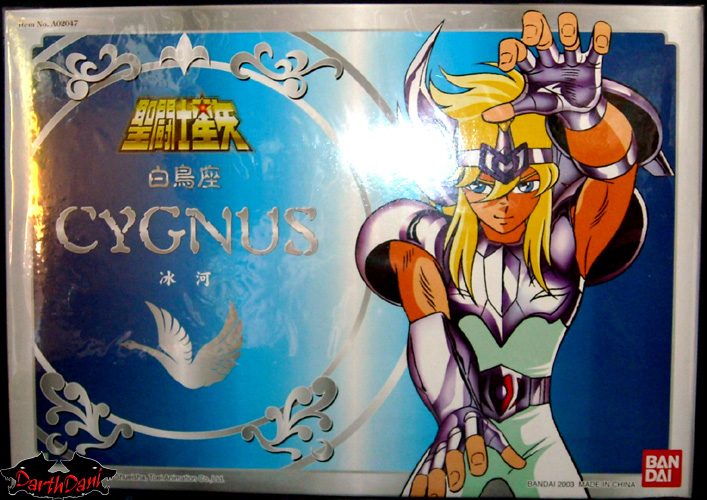Saint cloth series Cygnus Hyoga V2 Gold