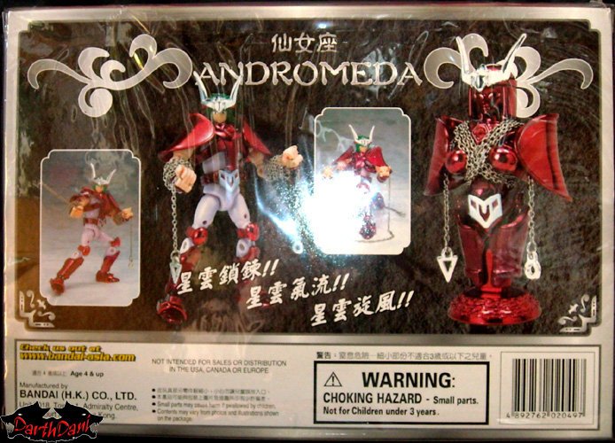 Saint cloth series Andromeda Shun V2