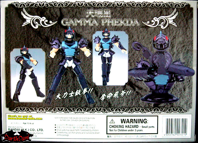 Saint cloth series Gamma Phecda Thor