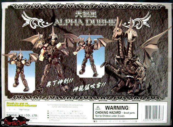 Saint cloth series Alpha Siegfried Dubhe