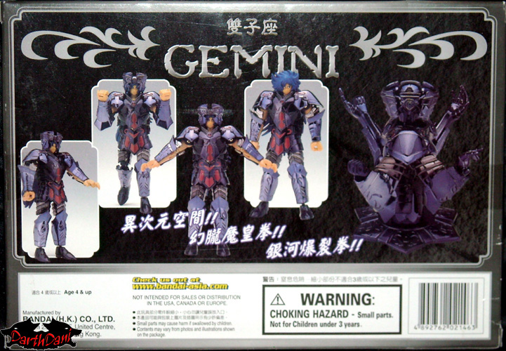Saint cloth series Saga Gemini Gold Surplice