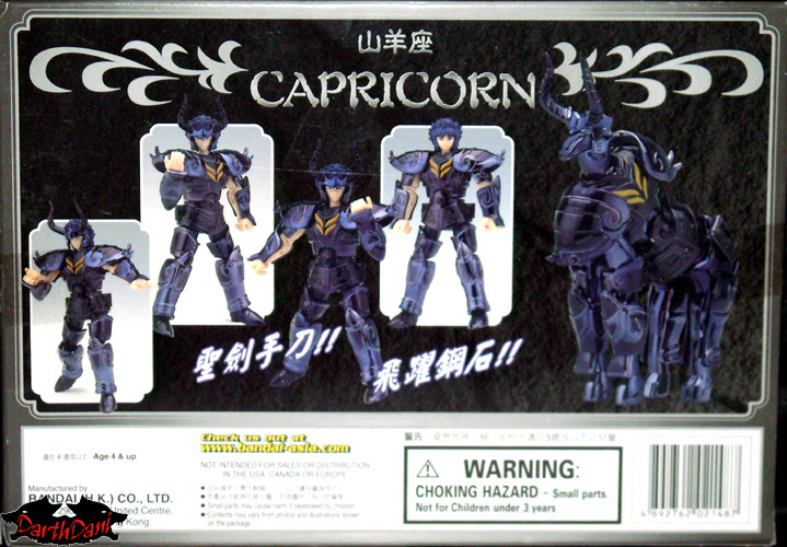 Saint cloth series Shura Capricorn Gold Surplice