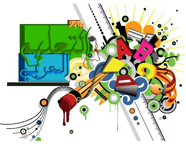 بوابة التعليم العربي