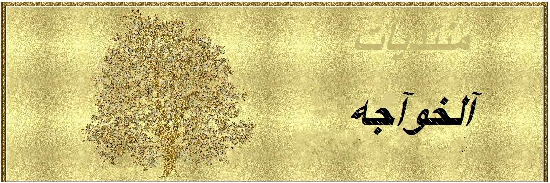 www.jafar.com