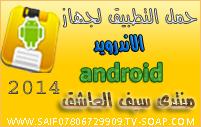 9 منتدى سيف العاشق