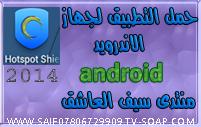 10 منتدى سيف العاشق