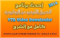 12 منتدى سيف العاشق