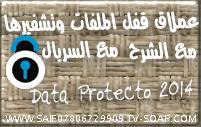 19 منتدى سيف العاشق