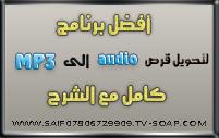 14 منتدى سيف العاشق